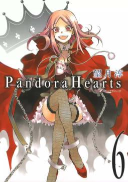 PandoraHearts(6)