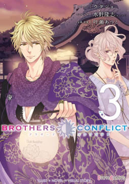 BROTHERS CONFLICT 2nd SEASON(3)