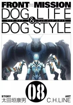 FRONT MISSION DOG LIFE & DOG STYLE(8)