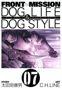 FRONT MISSION DOG LIFE & DOG STYLE(7)