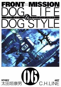 FRONT MISSION DOG LIFE & DOG STYLE(6)