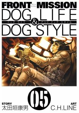 FRONT MISSION DOG LIFE & DOG STYLE(5)