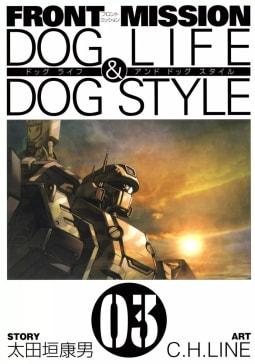 FRONT MISSION DOG LIFE & DOG STYLE(3)