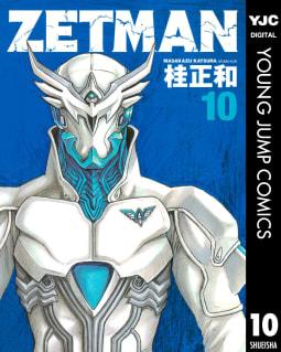 ZETMAN(10)