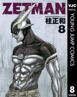 ZETMAN(8)