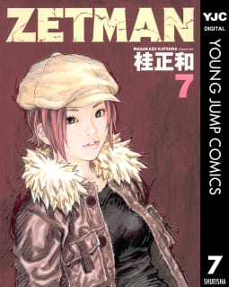 ZETMAN(7)