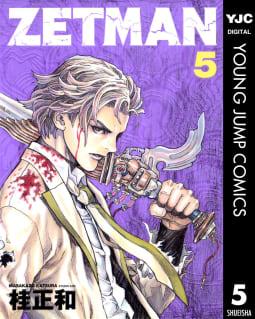 ZETMAN(5)