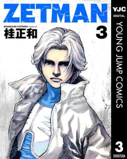 ZETMAN(3)