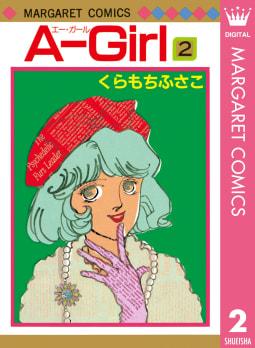 A-Girl(2)