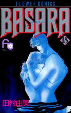 BASARA(バサラ)(15)