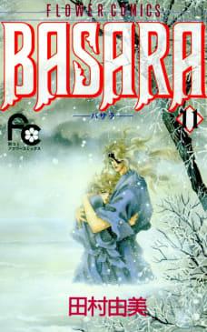 BASARA(バサラ)(11)