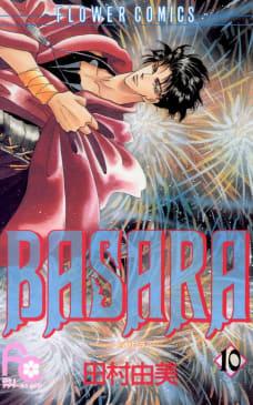 BASARA(バサラ)(10)