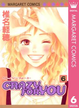 CRAZY FOR YOU(6)