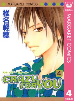CRAZY FOR YOU(4)
