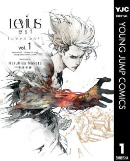 Levius/est[レビウス エスト]