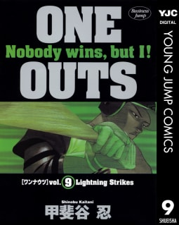 ONE OUTS(9)