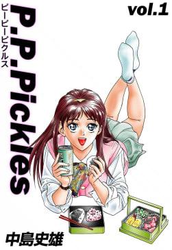 P.P.Pickles(1)