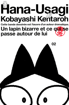 鼻兎(2)