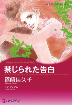 シングルマザーテーマセット vol.2