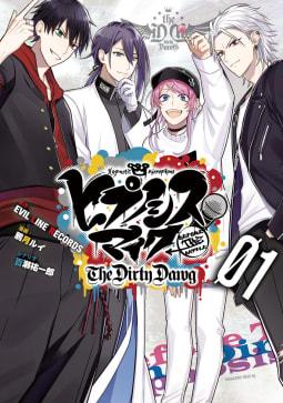 ヒプノシスマイク -Before The Battle- The Dirty Dawg