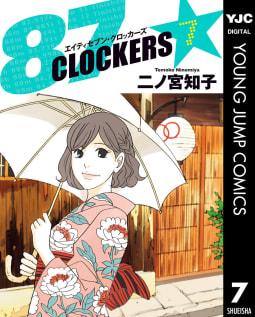 87CLOCKERS(7)