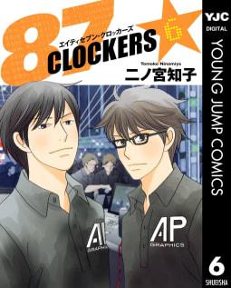 87CLOCKERS(6)
