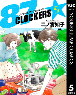 87CLOCKERS(5)