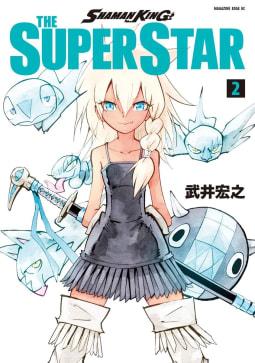 SHAMAN KING THE SUPER STAR(2)