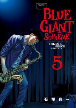 BLUE GIANT SUPREME(5)