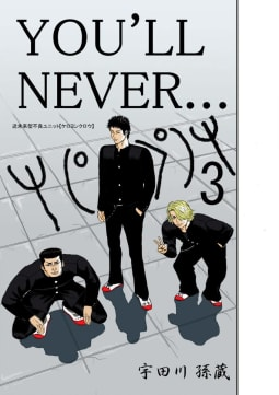 YOU'LL NEVER…(3)