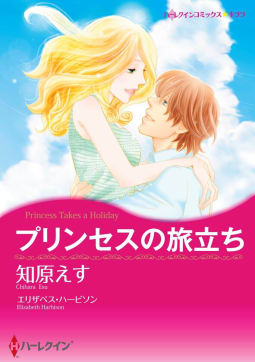ハーレクインコミックス  10巻セット ピュア恋