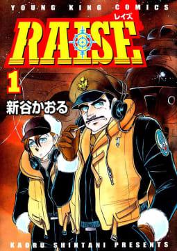 RAISE(1)