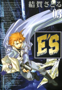E'S(3)