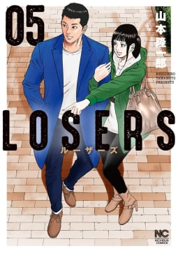 LOSERS(5)