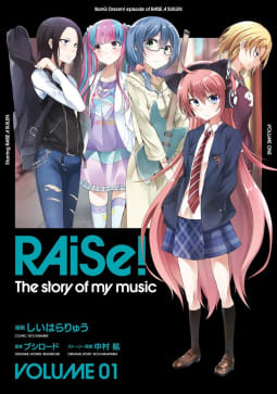 RAiSe! The story of my music