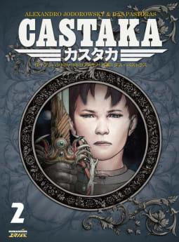 カスタカ(2)