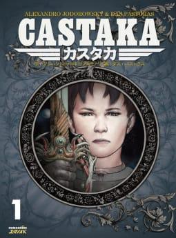 カスタカ(1)