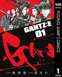 GANTZ:E(1)