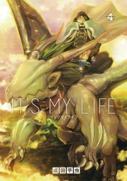 It's MY LIFE(4)