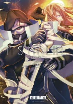IT'S MY LIFE(3)