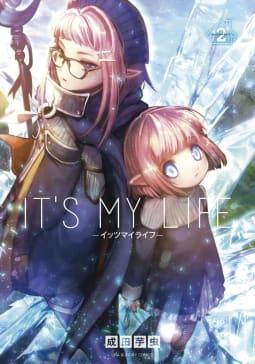 IT'S MY LIFE(2)