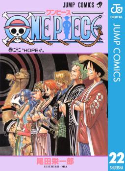 ONE PIECE モノクロ版(22)