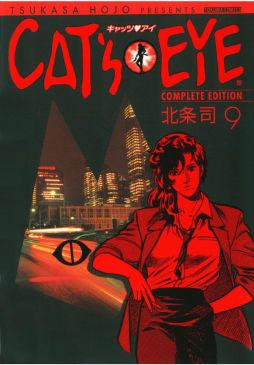CAT'S EYE 完全版(9)