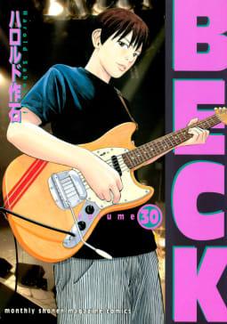 BECK(30)