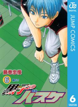 黒子のバスケ モノクロ版(6)