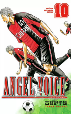 ANGEL VOICE(10)
