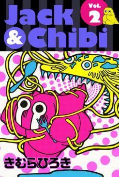 Jack&Chibi(2)