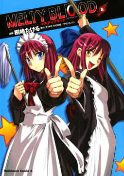MELTY BLOOD(8)