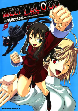 MELTY BLOOD(7)