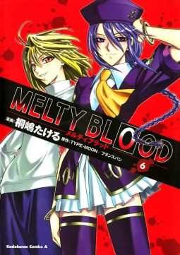 MELTY BLOOD(6)